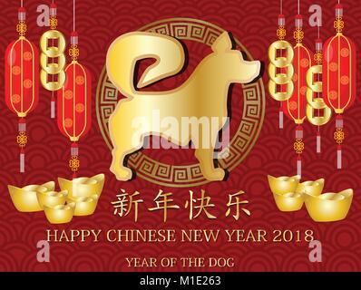 2018 Happy Chinese New Year Design, Jahr des Hundes. glücklicher ...