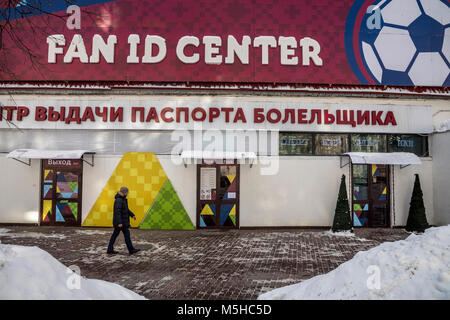 Die Fassade des Gebäudes des Lüfters ID Distribution Center der FIFA WM 2018 in Moskau, Russland - Stockfoto