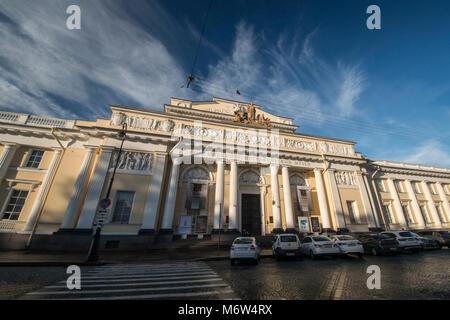 Russisches Museum Ethnographie, Sankt Petersburg, Russland - Stockfoto