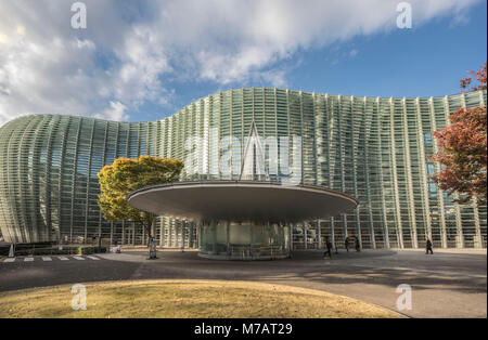 Japan, Tokyo City, National Art Center Gebäude. - Stockfoto