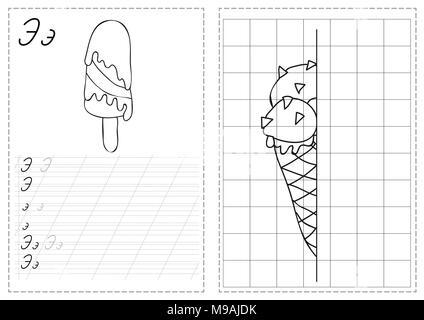Beispiel für ein Eis mit schreiben Stockfoto, Bild: 117666380 - Alamy