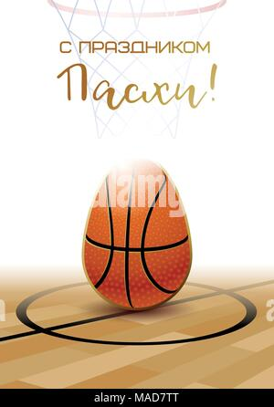 'Frohe Ostern' Skript in russischer Sprache. Sport Grußkarte. Eine realistische Easter Egg in Form eines Basketball Ball. Vector Illustration. - Stockfoto