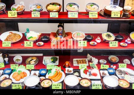 Japan, Hoshu, Tokio, Restaurant Fenster aufzurufen. - Stockfoto