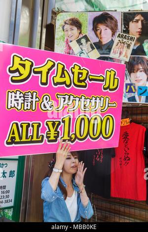 Tokyo Japan Harajuku Takeshita Dori Street shopping Shopper Kanji Hiragana Zeichen Asiatin bekanntgebende Verkauf rief h - Stockfoto