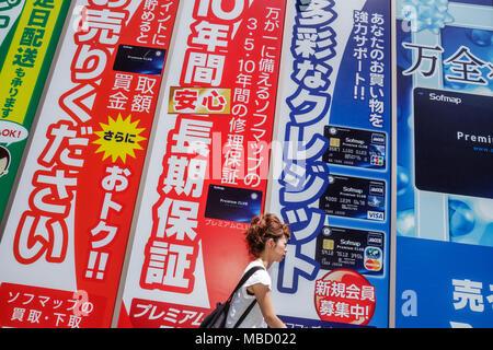 Tokyo Japan Akihabara Electric Town Chuo Dori Straße Kanji Hiragana Katakana-Zeichen Symbole japanische englische Werbung mobil - Stockfoto