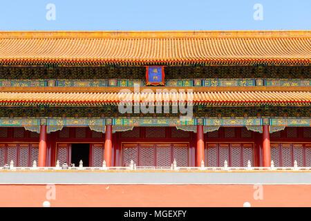 Verbotene Stadt, Palace Museum. Kaiserlichen Paläste der Ming und Qing Dynastien in Peking und Shenyang. UNESCO-Welterbe - Stockfoto