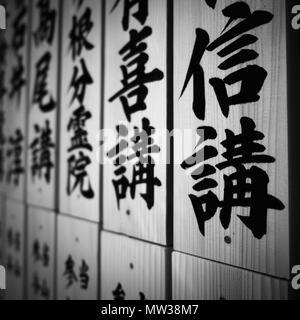 Holz- Tablet mit Kanji Schriften am Mount Takao, Tokio, Japan - Stockfoto