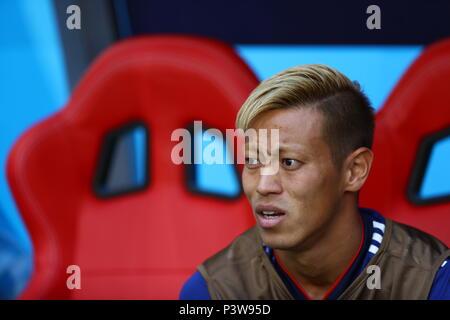 Keisuke Honda (JPN), 19. Juni 2018 - Fußball: FIFA WM 2018 Russland Gruppe H Match zwischen Kolumbien 1-2 Japan in Mordovia Arena in Knittelfeld, Russland. (Foto von kenzaburo Matsuoka/LBA) - Stockfoto