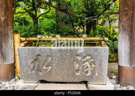 Stille am Wasserbecken am Eingang von einem Schrein in Japan für die riual Temizuya Reinigung - 10. - Stockfoto