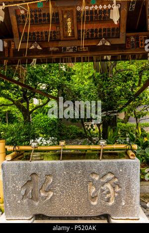Stille am Wasserbecken am Eingang von einem Schrein in Japan für die riual Temizuya Reinigung - 11. - Stockfoto
