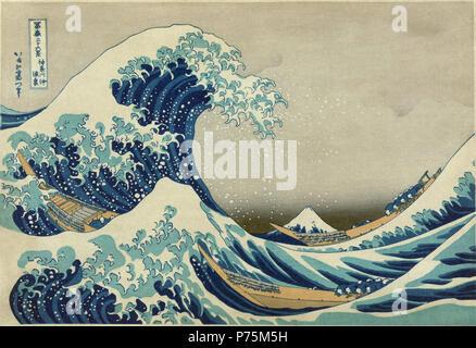 . Japanisch: '神奈川沖浪裏' - Kanagawa oki Nami ura, Die große Welle von Kanagawa Erste Veröffentlichung: zwischen 1826 und 1833. Dieser Ausgabe: von adachi von der Shōwa zeit Nachdruck (zwischen 1926 und 1989). 1 große Welle vor Kanagawa 2 - Stockfoto