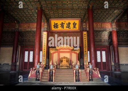 Die Verbotene Stadt in Peking, China - Stockfoto