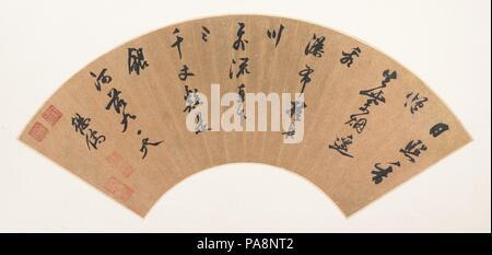 """""""Am Wasserfall Blick auf Mt. Lu'von Li Bo (701-761). Artist: Chen Jiru (Chinesisch, 1558-1635). Kultur: China. Abmessungen: 7 1/4 x 20 1/4 in. (18,4 x 51,4 cm). Museum: Metropolitan Museum of Art, New York, USA. - Stockfoto"""