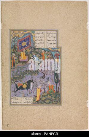 """""""Bizhan erhält eine Einladung durch Manizha der Krankenschwester', Folio 300 v aus der Shahnama (Buch der Könige) von Shah Tahmasp. Artist: Malerei zu 'Abd al-Vahhab unterstützt von Mir Musavvir zugeschrieben. Thema: Abu'l Qasim Firdausi (935-1020). Abmessungen: Malerei: W. H. 12 5/8 x 7 1/4 in. (H. W. 32,1 x 18,4 cm) der gesamten Seite: H. 18 11/16 x W. 10 5/8 in. (H. 47,5 x W. 27cm). Datum: Ca. 1525-30. Bizhan ist neidisch Begleiter, Gurgin, schlägt vor, dass Sie ein Festival in der Nähe von Irman aber über die Grenze, in Turan teilnehmen, und die schönsten Mädchen entführen. Bizhan in einem Hain allein auf die Mädchen zu erkunden, aber Manizha, der daught - Stockfoto"""