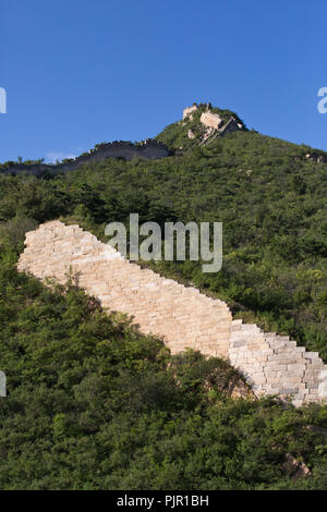 Mauer bei Badaling, China/National Forest Park - Stockfoto