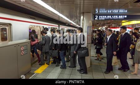 Japan, Tokio, Asien, Orient, Akihabara, Asiaten Ethnien