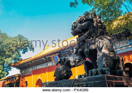 Lama Tempel, Chinesische traditionelle Architektur in Peking, China - Stockfoto