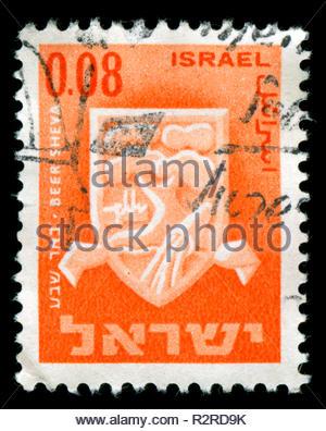 Israel Briefmarken 1975 Tag Des Baumes Mi 629 ** Briefmarken Israel