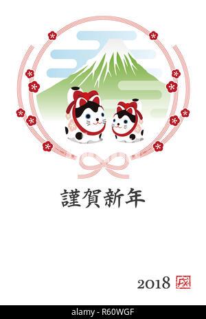 Neues Jahr Karte mit einem Erziehungsberechtigten Hunde in eine Pflaume flower ribbon Kranz - Stockfoto