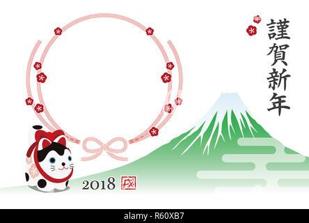 Neues Jahr Karte mit einem Wächter Hund und Mt. Fuji, Plum flower ribbon Kranz Bilderrahmen - Stockfoto
