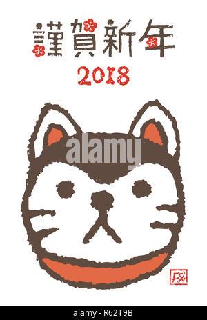 Neues Jahr Karte mit einem Wächter Hund für das Jahr 2018 - Stockfoto