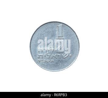 Rückseite Der Halben Schekel Münze Von Israel Gemacht Das Zeigt