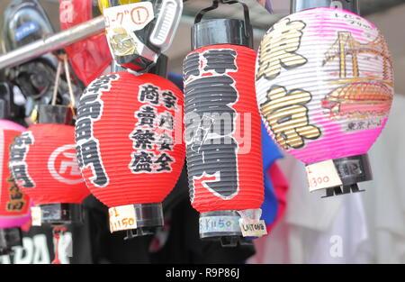 Traditionelle japanische Laterne an die Einkaufsstraße Nakamise in Asakusa Tokyo Japan verkauft. - Stockfoto