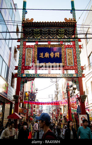 Yokohama, Japan - 10/15/2016: Der Eingang zu Chinatown in Yokohama, Japan - Stockfoto