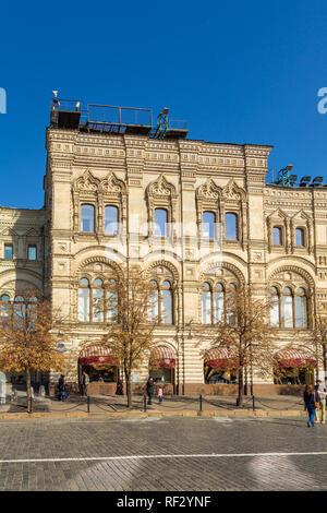 Moskau, Russland - 20 September 2014: Kaufhaus GUM Einkaufszentrum ist der Ort mit den teuersten Geschäfte in Russland auf dem Roten Platz. - Stockfoto