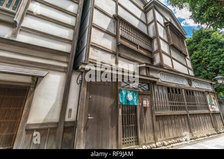 Tokio - 14. August 2018: Die Fassade des berühmten Restaurant Nagatacho Kurosawa. In Chiyoda Bezirk, Stadtteil Nagatacho - Stockfoto