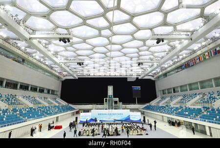 (190131) - Peking, 31.01.2019 (Xinhua) - Foto am Dez. 26, 2018 zeigt die allgemeine Ansicht der Wiederaufbau Zeremonie für das National Aquatics Center in Peking, der Hauptstadt von China. (Xinhua / Zhang Chenlin) - Stockfoto