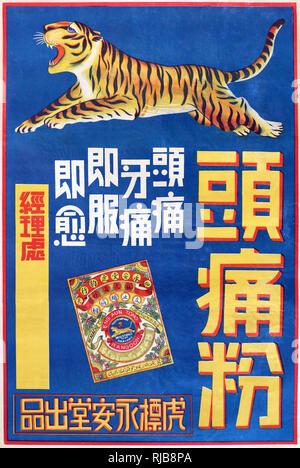Burma Anzeige für Tiger Marke Kopfschmerzen Heilung - sofort für Kopfschmerzen und Zahn für eine schnelle Heilung. Durch Ger Aun Tong (Yong An) in Birma Rangun (Yangon, Myanmar) für den chinesischen Markt in den 1940er Jahren produzierte s - Stockfoto