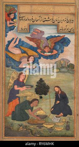 Spiegel der Heiligkeit (Mir'at al-Quds) der Vater jerome Xavier, 1602-1604. Im Norden Indiens, Uttar Pradesh, Allahabad, Anfang des 17. Jahrhunderts. 24 in voller Größe Abbildungen mit 160 Folios von Text: Tinte, Farbe und Gold auf Papier; gesamt: 26,1 x 15,4 cm (10 1/4 x 6 1/16 in.); montiert: 36,5 x 26,5 cm (14 3/8 x 10 7/16