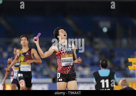 YOKOHAMA, Japan - 10. Mai: Kota Wakabayashi von Japan während der Tag 1 Der 2019 IAAF World Relais Meisterschaften an der Nissan Stadion am Samstag, den 11. Mai 2019 in Yokohama, Japan. (Foto von Roger Sedres für die Iaaf) - Stockfoto
