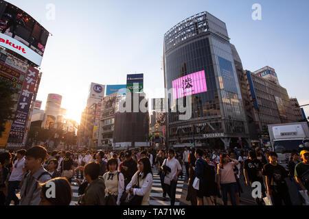 Shibuya Kreuzung Tokio Japan - Stockfoto
