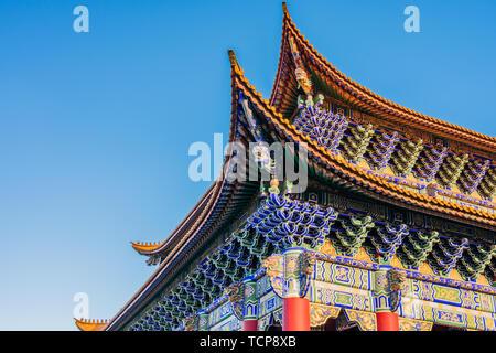 Antike Architektur der Tempel Chongsheng in Dali, Yunnan, China - Stockfoto