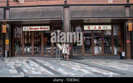 London, Großbritannien. London, Großbritannien. Shanghai Modern im Londoner Chinatown Süßes Café und Restaurant am Newport Gericht und Garret Straße am 15. Juni 2019, UK. Bild Capital/Alamy Leben Nachrichten Bild Capital/Alamy leben Nachrichten - Stockfoto