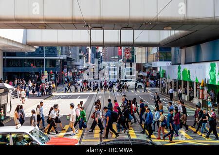 Fußgängerüberweg, Hongkong, China - Stockfoto