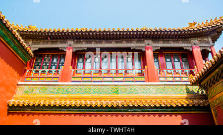 Der königliche Palast Pavillon in der Verbotenen Stadt in Peking