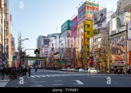 Bezirk Akihabara in Tokio, Japan. - Stockfoto
