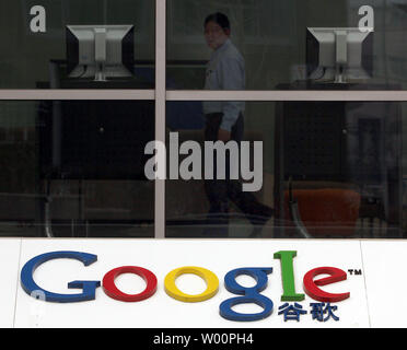 Google's China Sitz bleibt in Peking, das am 19. März 2010. Google sein Geschäft in China wird im nächsten Monat schließen mit einer offiziellen Ankündigung Anfang nächster Woche, Chinesische staatliche Medien berichteten am Freitag. UPI/Stephen Rasierer - Stockfoto