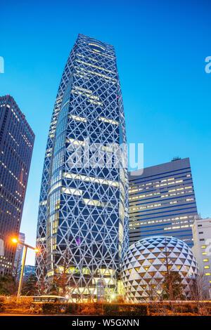Mode Gakuen Cocoon Tower, Mode Hochschule Gebäude, Shinjuku, Tokio, Japan, Asien