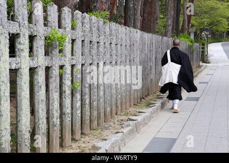 Koyasan, Japan - Stockfoto