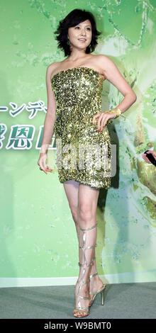 Die japanische Schauspielerin Norika Fujiwara ist während einer kommerziellen Kampagne Neuseeland Kiwis in Taipei, Taiwan, 15. September 2010 zu fördern. - Stockfoto
