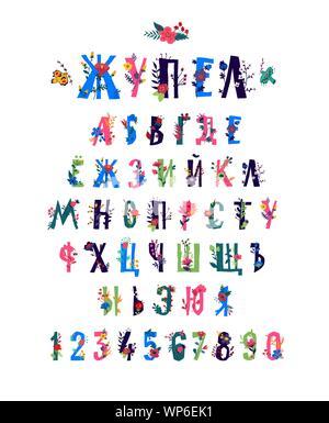 Russische Alphabet in Blumen und Pflanzen. Vektor. Schrift als Bild der Liebe und der Natur. Kyrillische Buchstaben durch Einrichtung umgeben. Briefe für Inschriften. S - Stockfoto