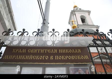 Moscú, Rusia. 16 de febrero de 2020. Moscú, RUSIA - 16 DE FEBRERO de 2020: Una entrada a la Catedral de San Nicolás en la calle Bakuninskaya donde un hombre con un cuchillo hirió a dos personas. Los agentes de policía han detenido al sospechoso, residente de 26 años de la región de Lipetsk. Vyacheslav Prokofyev/TASS crédito: ITAR-TASS Agencia de Noticias/Alamy Live News