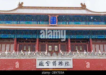 Shenwumen - Puerta de la proeza Divina también llamada Puerta del poder Divino - puerta norte del complejo del palacio de la Ciudad Prohibida en Beijing, China