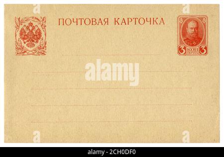 Tarjeta postal histórica rusa sin usar con águila roja de doble cabeza, sello postal impreso, emperador Alejandro III, tres kopecks, 1913