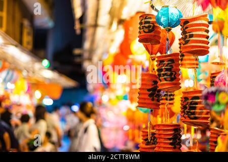 Faroles coloridos decorados colgando en un stand en las calles de Cholon en Ciudad Ho Chi Minh, Vietnam durante el Festival de mediados de Otoño. Idioma chino en p