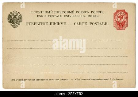 Tarjeta postal histórica rusa sin usar con águila de doble cabeza, sello postal impreso, cuatro kopecks, Imperio Ruso, séptima edición, 1889